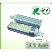 Wholesale Led Pedestrian Cross Plug Socket lights from china suppliers