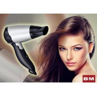 Wholesale Quickest Folding Travel Hair Dryer With Cool Setting Safety Control from china suppliers