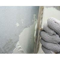 Wholesale Exterior Cement Based Wall Putty from china suppliers