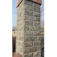 Wholesale Green Quartzite Pillar Wall Stone Quartzite Mushroom Stones Landscaping Stones Exterior Stone from china suppliers