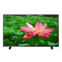 "Wholesale Backlight HD DVD Player LED TV 18.5"" USB Multimedia Play Support VGA Input from china suppliers"