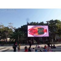 Wholesale Super Slim P4 Outdoor Led Video Display , Epistar MIB5124 HD Full Color LED Screen from china suppliers