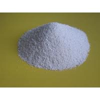 Quality Tylosin Phosphate  CAS:1405-53-4 for sale