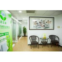 Shenzhen Rou Jie Kang Ecological Science And Technology Co., Ltd.