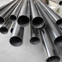 Wholesale 0.15-3 mm Thickness Stainless Steel Welded Pipe for Auto , stainless steel round tube from china suppliers
