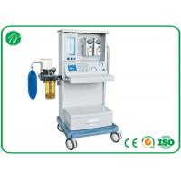 Wholesale Closed / Semi - Closed Gas Anaesthetic Machine for Operating Room Equipment from china suppliers