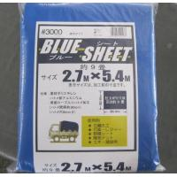 Wholesale 55g blue pe ready made tarpaulin for Japan from china suppliers
