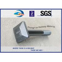 Buy cheap High Quality Railway Square Flat Bolt DIN ASTM Standard M20 M22 M24 M30 Customized from wholesalers