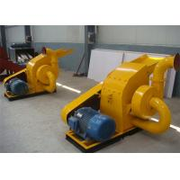 Wholesale 6 KW Hammer Mill Grinder For Cotton Stalk / Biomass Shell / Peanut Shell from china suppliers