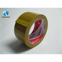 Wholesale Single Sided Brown BOPP adhesive tape roll Water Activated , wrapping tape from china suppliers