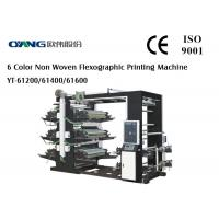 Wholesale YT-61200 Six Colour High Speed Flexographic Printing Machine Automatic from china suppliers