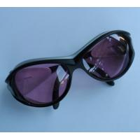 Wholesale 808nm IR Laser Protective Goggles from china suppliers