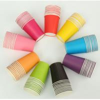 Wholesale Customized Printed Disposable Paper Cup Fan For Hot Drink from china suppliers