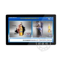 Wholesale 32inch Wall-mount Digital Poster Full HD Advertising Display Narrow Bezel Ad Player Wifi Digital Signage from china suppliers