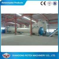 Wholesale Peat , wood shavings , wood chips rotary drum dryer with CE ISO Approved from china suppliers