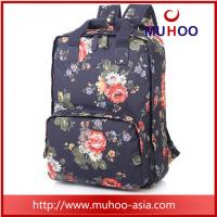 Buy cheap fashion flower handbag laptop school bag travel backpacks for outdoor from wholesalers