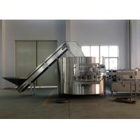Wholesale High Speed Bottling Packing Machine Unscrambler With Stainless Steel 380V from china suppliers