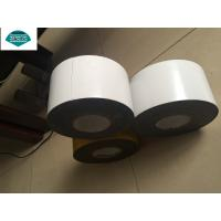 Wholesale White Butyl Rubber Adhesive PVC Pipe Wrapping Tape for Pipe Coating Material from china suppliers