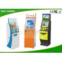 Buy cheap ODM Wall Mounted Card Dispenser Machine , Outdoor Touch Screen Kiosk Card Reader from wholesalers