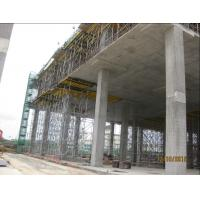 Wholesale Industrial  steel formwork for concrete slab , metal formwork  in construction from china suppliers