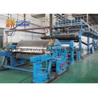 Wholesale Multiple Composite Airlaid Paper Manufacturing Machine High Speed Heavy Duty from china suppliers