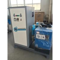 Wholesale Carbon / Stainless Steel PSA Nitrogen Generator 3 - 1000Nm3/H Psa N2 Generator from china suppliers