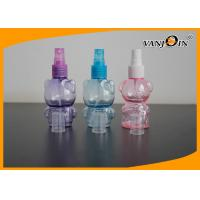 Wholesale Small Empty 60ml/2oz Bear Shaped Plastic Cosmetic Bottles With Sprayer from china suppliers