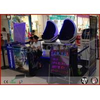 Wholesale Virtual Reality Movie Theater Equipment 9D Cinema Simulator Cylinder from china suppliers