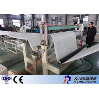 Wholesale Advanced Processing EPE Foam Sheet Extrusion Line With Different Colour from china suppliers