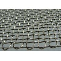 China 302 304 Low Carbon Steel Woven Architecture Wire Mesh Ripples Flections on sale