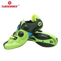 Wholesale Shockproof SPD Indoor Bicycle Shoes Complete Size Choice Unmatched Durability from china suppliers