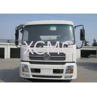 Buy cheap High Pressure Special Purpose Vehicles , Ellipses Sprinkler Truck For Road Washing from wholesalers