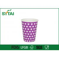Wholesale Small Recyclable Insulated Paper Coffee Cups with Custom Printed 10oz 350 ml from china suppliers