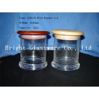 Wholesale different size glass candle jars with wooden lid wholesale from china suppliers