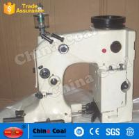 Quality High Quality GK35-2C Bag sewing machine closer sewing machine for sale