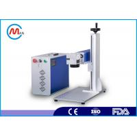 Wholesale Acrylic Flying Fiber Laser Marker Machine For Wood Metal 30w , MetalLaser Marking Machine from china suppliers