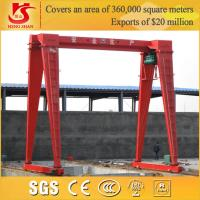 Wholesale MZ 5~10T Double Beam Grab Gantry Crane from china suppliers