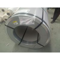 Wholesale Professional ASTM EN JIS 304 Stainless Steel Coil , 304 Stainless Steel Strip from china suppliers