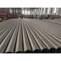 Wholesale Seamless Incoloy Tube/Pipe B163/ B423 /B407 Incoloy 800/ 800H/800HT/N08800/N08810/N08811,73X3MM from china suppliers