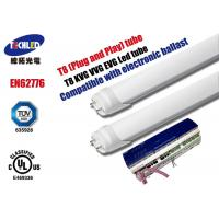 Wholesale High Bright Retrofit Led T8 Tube Light Bulbs With Electronic Ballast from china suppliers