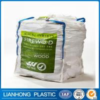 Wholesale pp big bag, pp bulk bag, pp jumbo bag, fibc, super sack, container bag from china suppliers