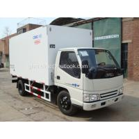 Wholesale JMC Insulated Trucks from china suppliers