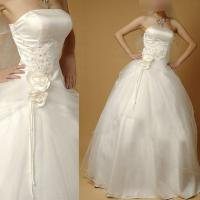 Buy cheap A-Line Wedding Dress (AL-0020) from wholesalers
