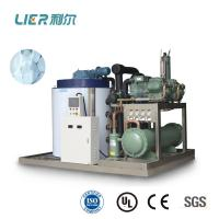 Buy cheap Brine Water Flake Ice Maker 10T Bitzer , GEA Compressor Water Cooling from wholesalers
