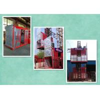 Wholesale Double Cages Construction Site Lift Used In Construction With 2000 Kg Capacity from china suppliers