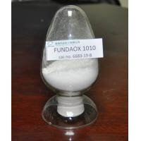 Wholesale Antioxidant White Powder Plastic Additives CAS 6683-19-8 for Polyolefin from china suppliers