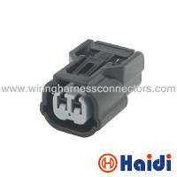 Wholesale 2 Pin Female Wiring Harness Connectors 6189-0891 Sumitomo HX 040 Plug For Tyco / Amp from china suppliers