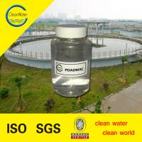 Quality ISO / SGS Cationic activated-adsorbent poly diallyldimethylammonium chloride solution for sale