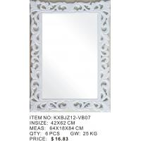 Wholesale wholesale silver mirror frame MDF Decorative mirror Frame glass Frame with MDF Carving from china suppliers