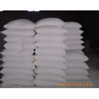 Buy cheap 1500mesh Paint Talc Powde from wholesalers